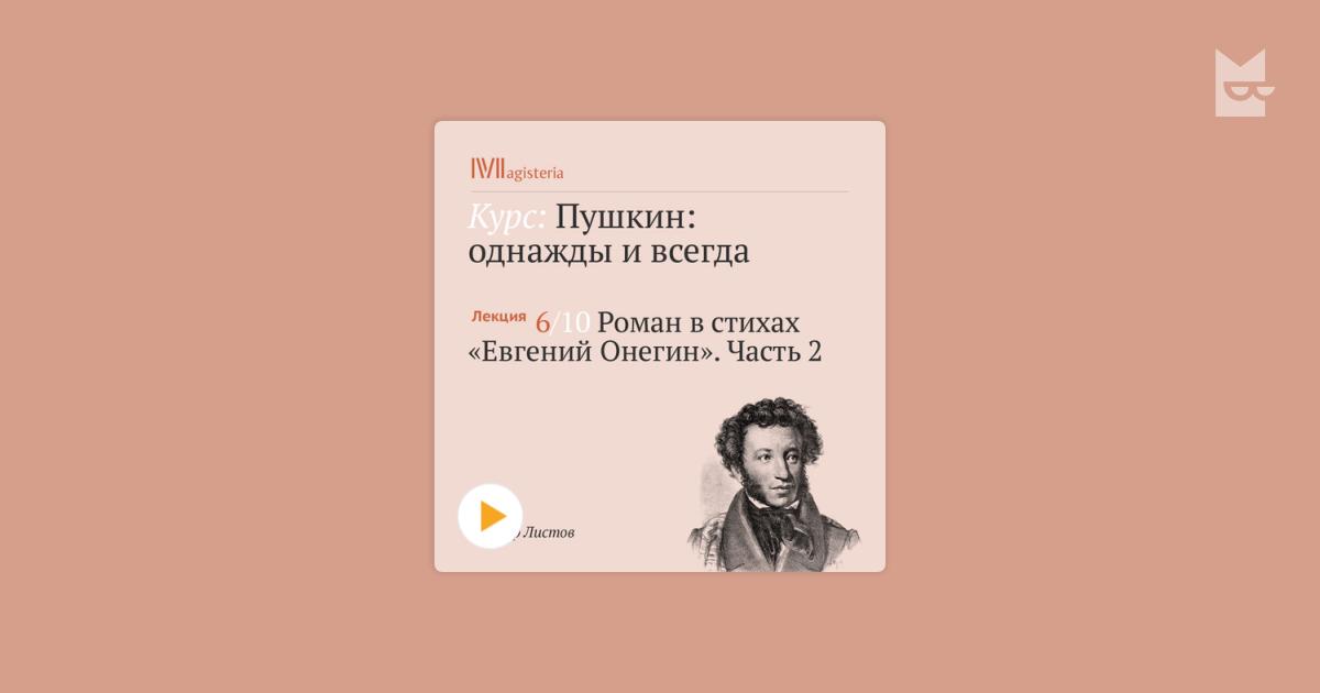 О нашей элите стихи евгений гусаченко