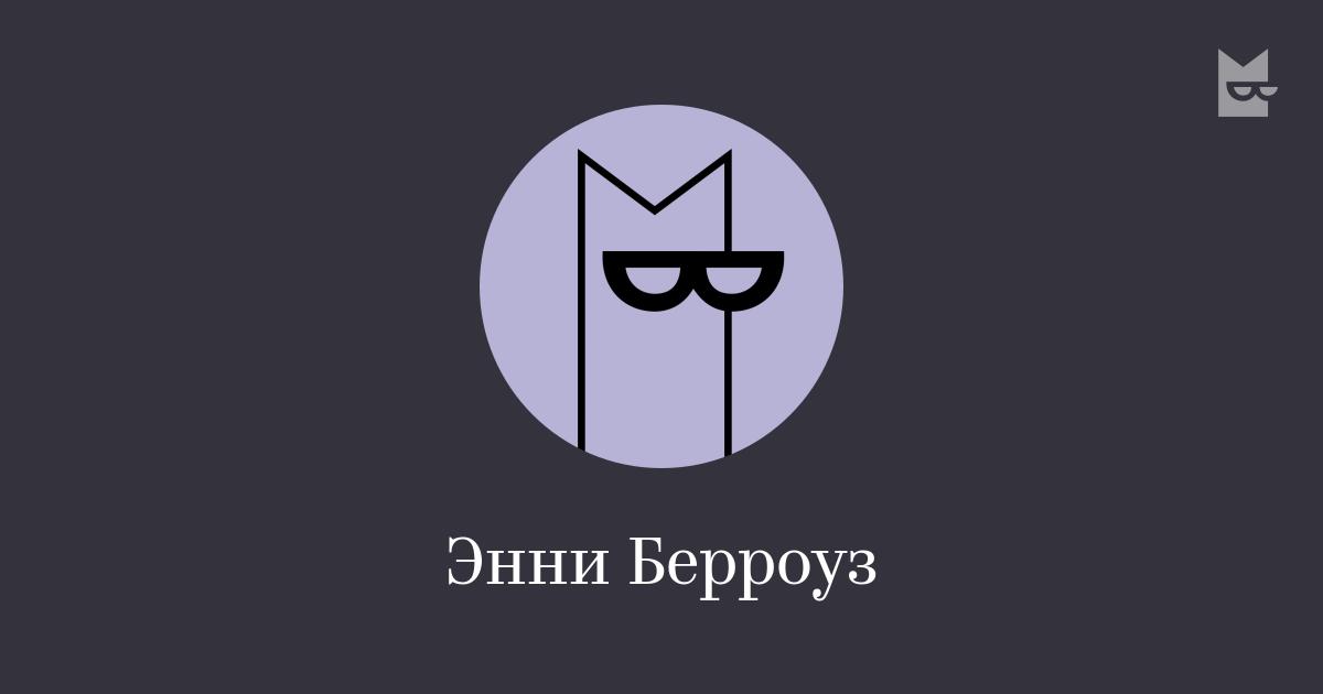 ЭЛАНА ДАРЖАН ВСЕ КНИГИ СКАЧАТЬ БЕСПЛАТНО
