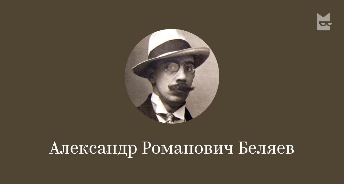 Беляев Илья - Свобода быть аудиокнига слушать онлайн