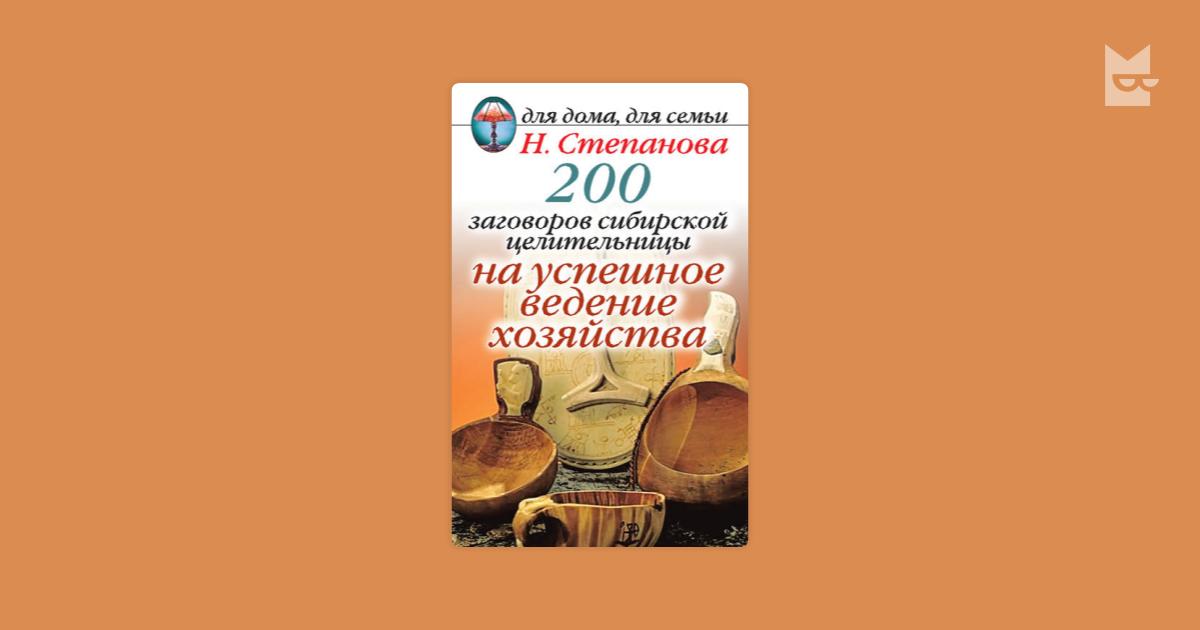 Геодезия (для реставраторов) 2006