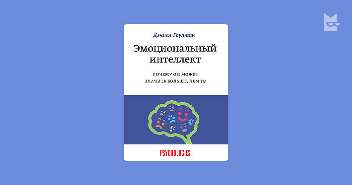 book methods in educational research from