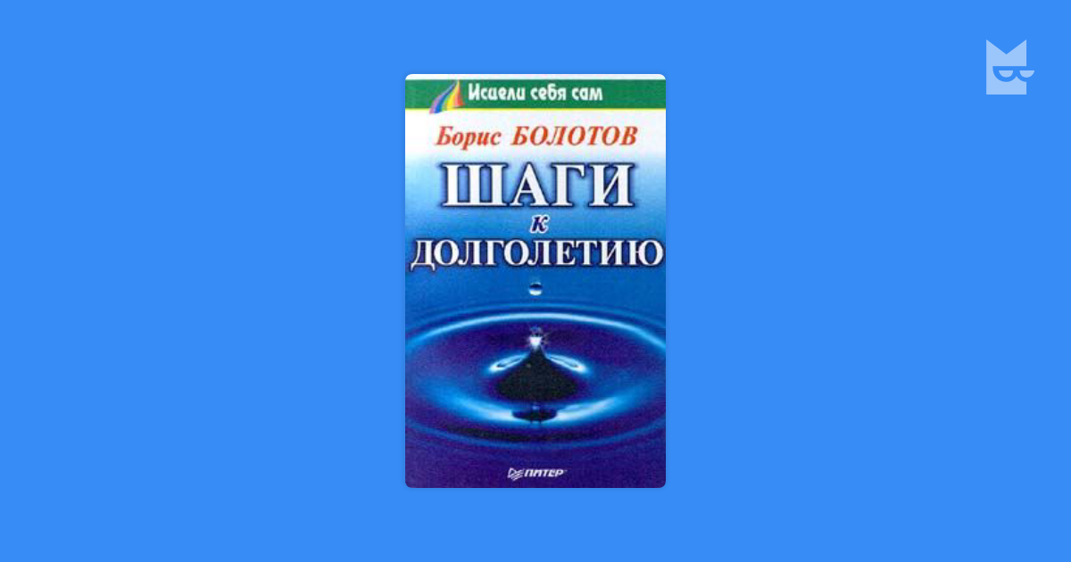 shop Chrestomathia