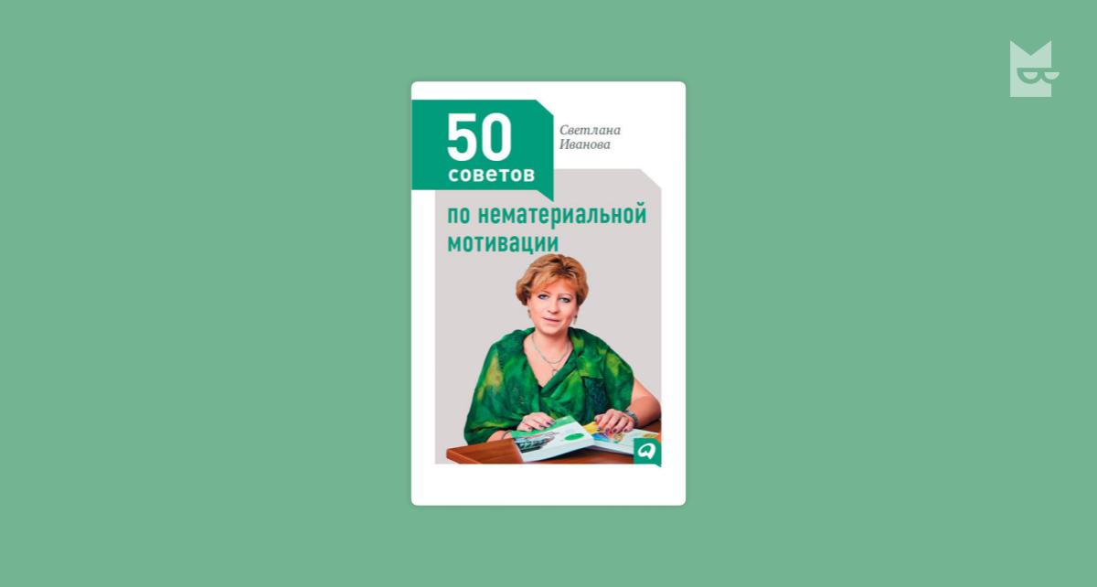 ebook chronic obstructive pulmonary disease