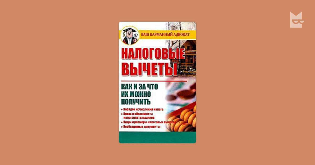 book la cuisine au