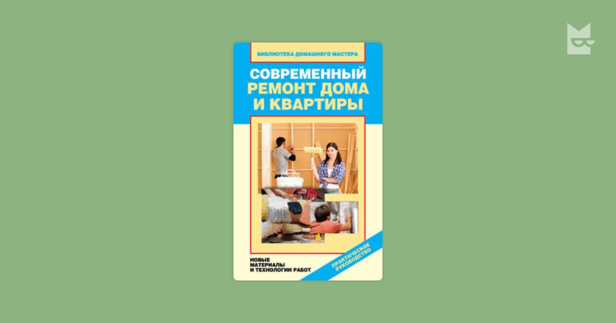 ebook Design of