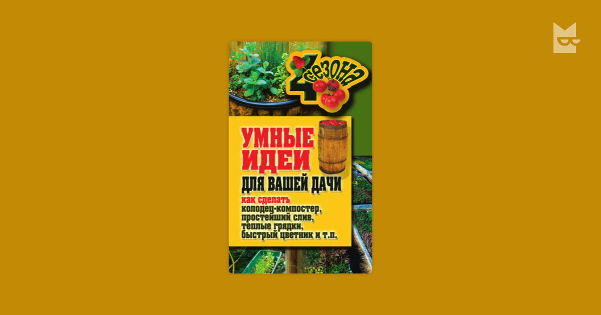 epub Art of Java