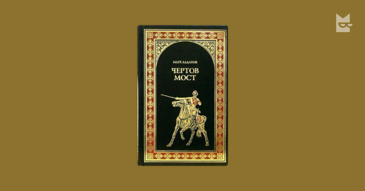 online The Origin Tradition of Ancient Israel I: The Literary Formation of Genesis and Exodus 1