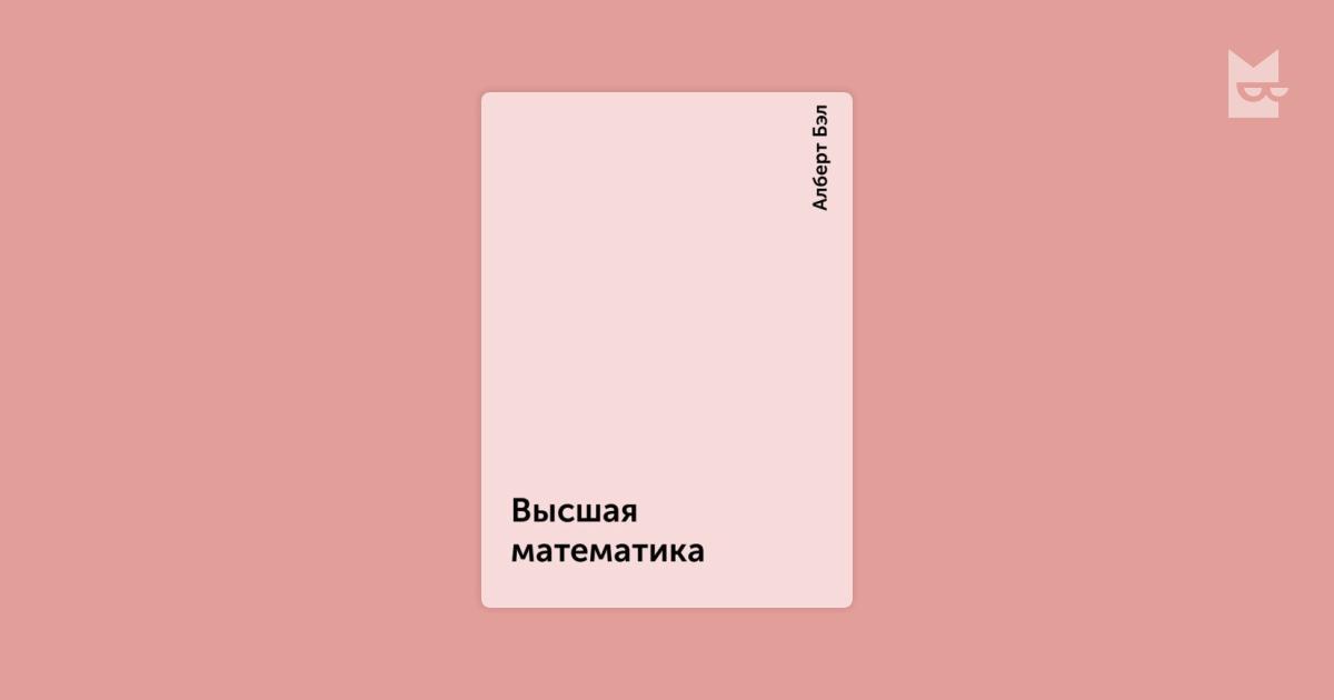 ebook essentials of
