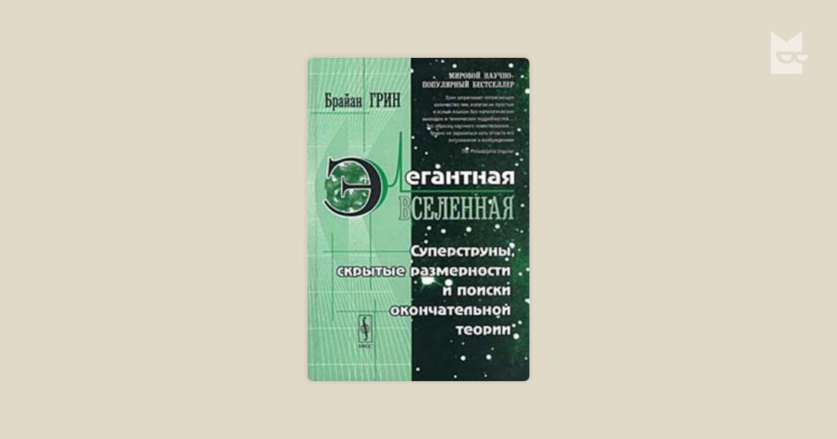 shop Transkafkasya İçin