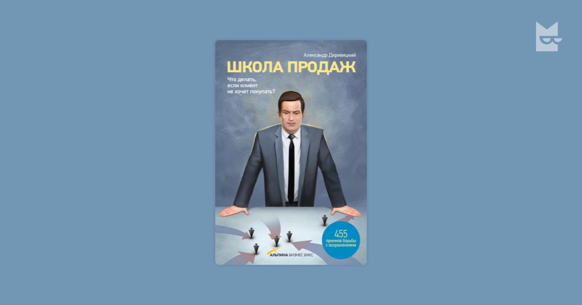 Рекламный менеджмент на предприятии: основы профессиональной деятельности