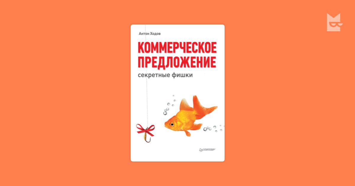 book Промышленная