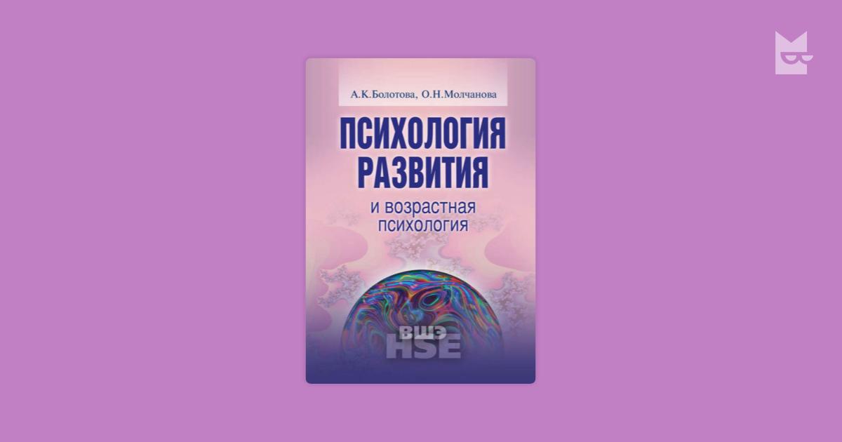ebook hepatitis b virus in human diseases 2016