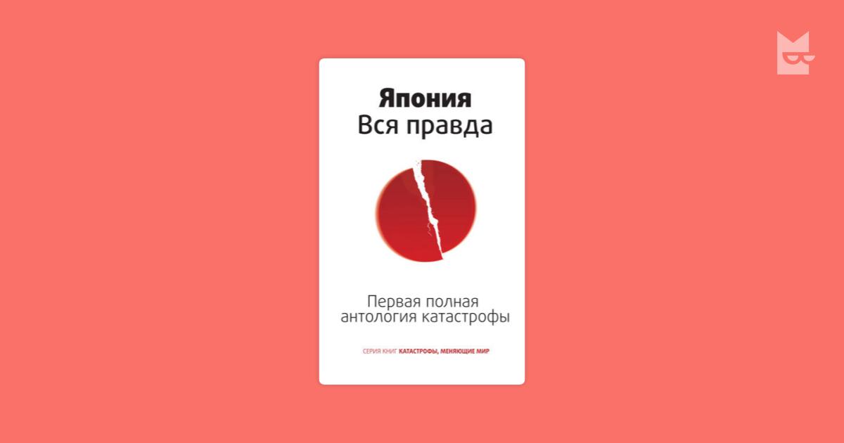 pdf The vegetable garden cookbook : 60 recipes
