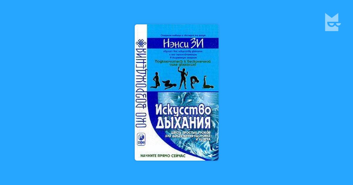 pdf Handbook of Green Analytical Chemistry 2012