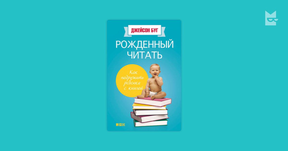 Учебник по физике 8 класс перышкин учебник читать онлайн 2010 года