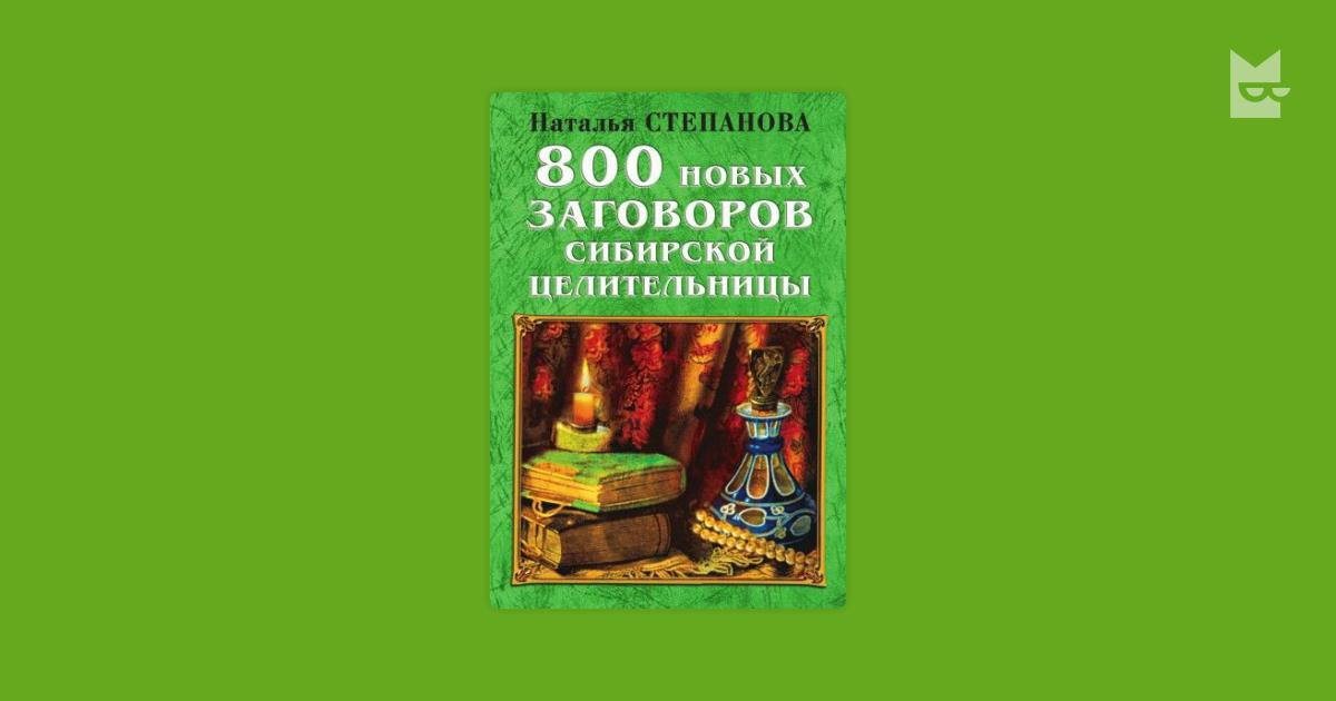 ebook the grain market in the roman empire a social political and economic study
