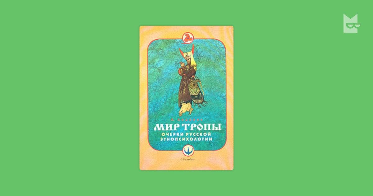 aa-shevtsov