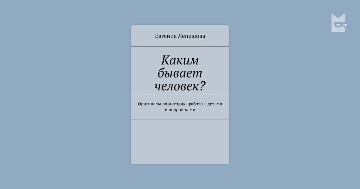 read открытие русского этнографического
