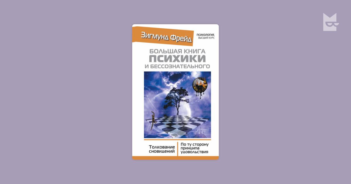 free Литературная деятельностй