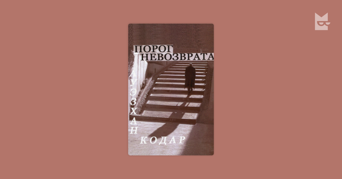 epub Polemics and Patronage in the City of Victory: Vyasatirtha, Hindu Sectarianism, and the Sixteenth Century Vijayanagara