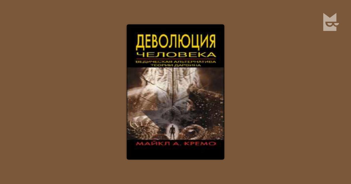 Предлагаем вашему вниманию официальный каталог цифровых книг, которые можно купить в книги хранятся в вашем google
