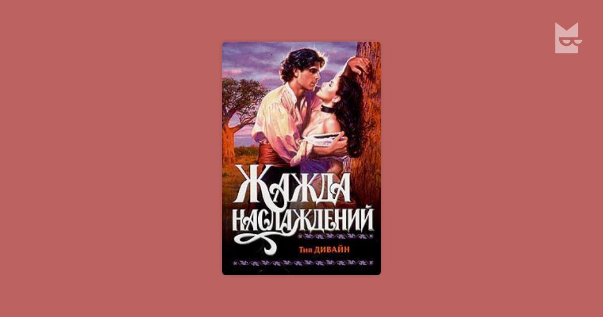 zhazhdushaya-naslazhdeniy-onlayn-klassnie-sisechki