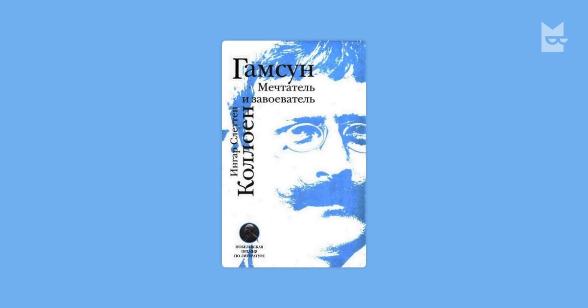 ebook Cherednik algebras