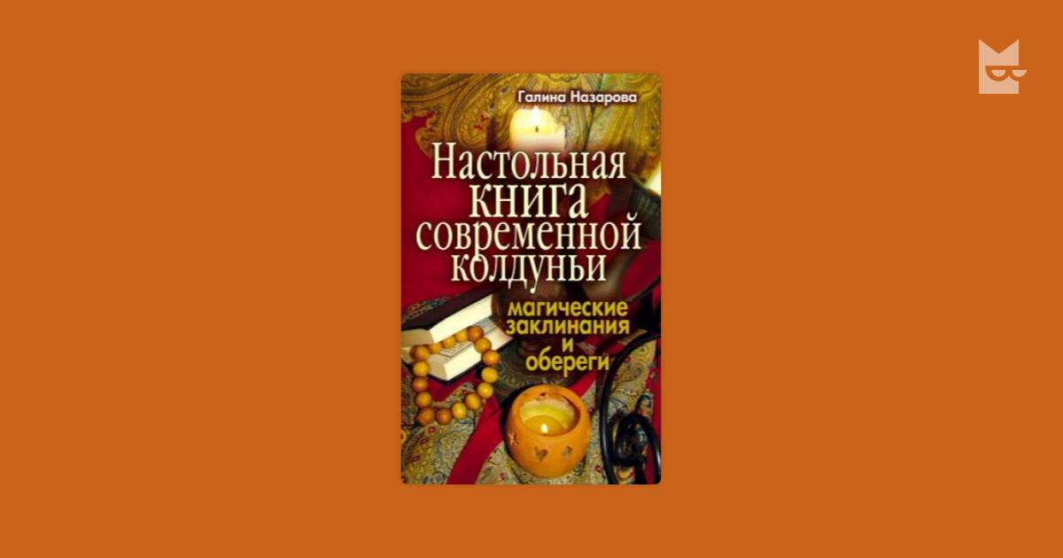 book Sharecropper's Troubadour: John