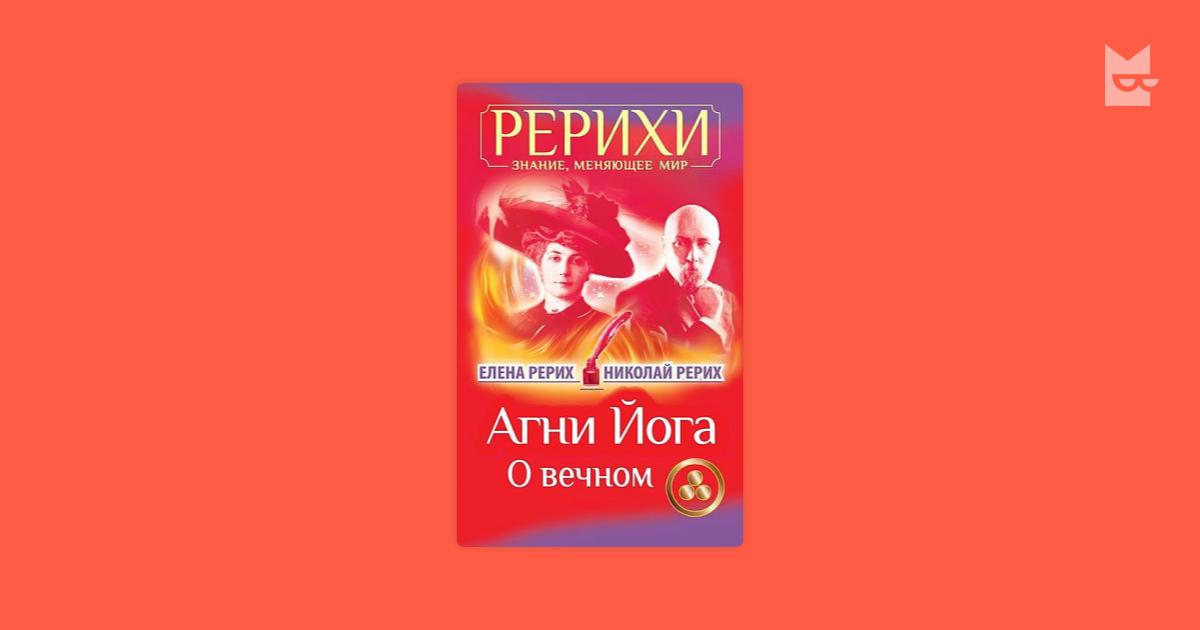 book Игры для