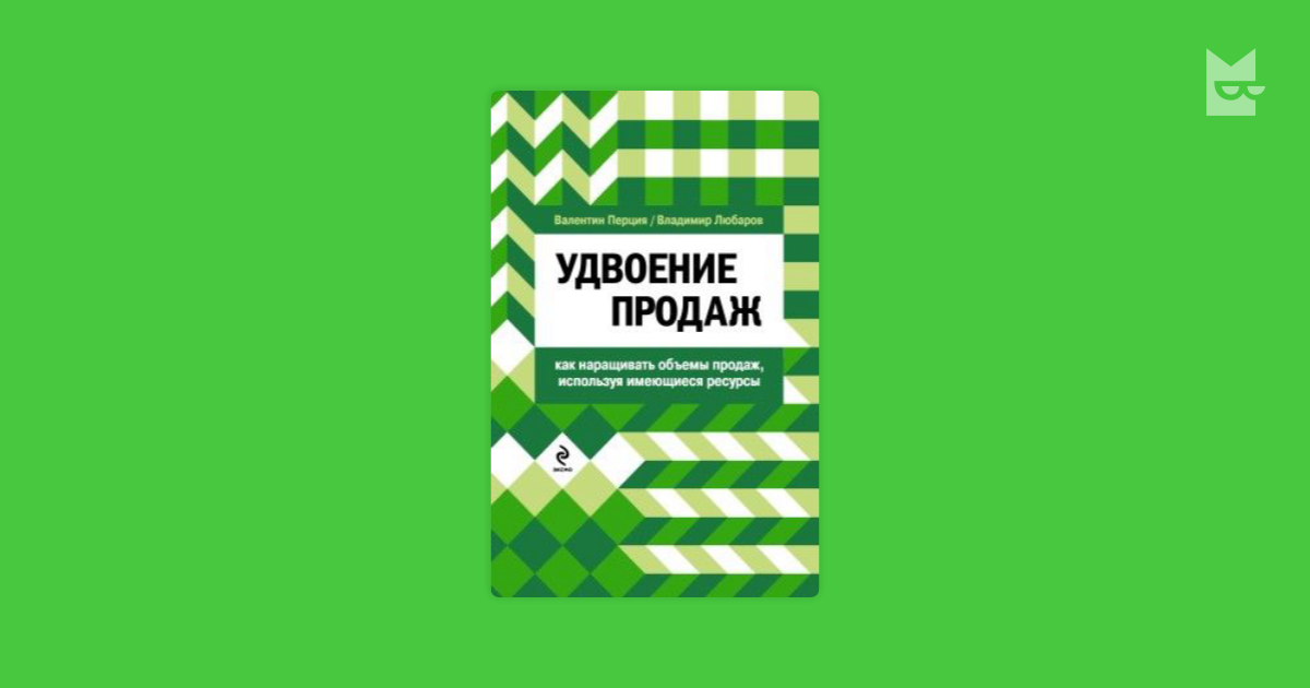 pdf donatello 1986