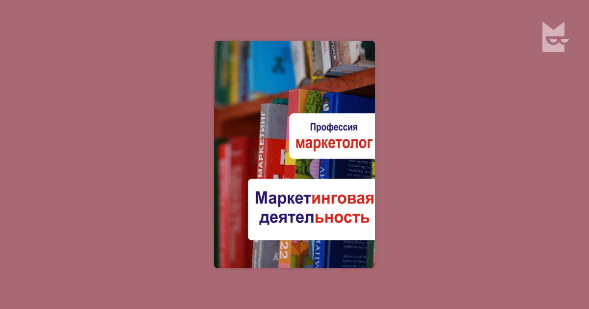 ebook 45th conference on