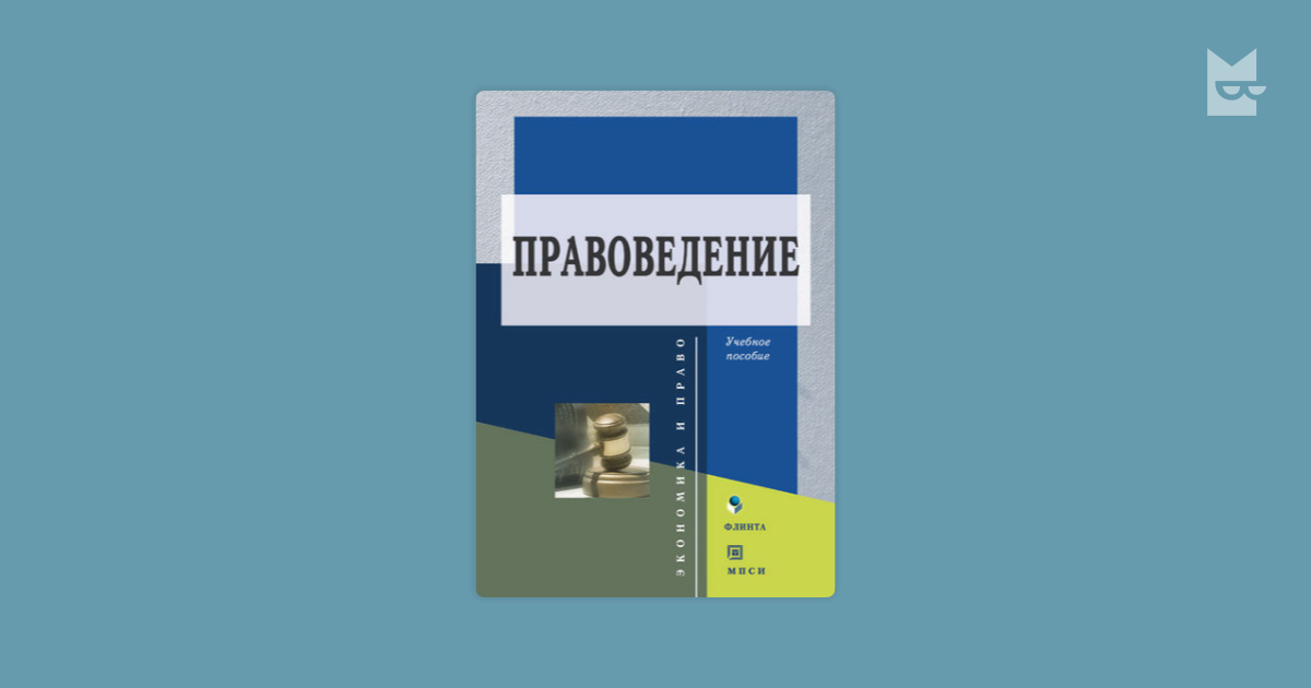 Handbook of international