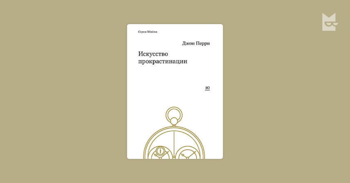 download История Донского войска, описание Кавказской