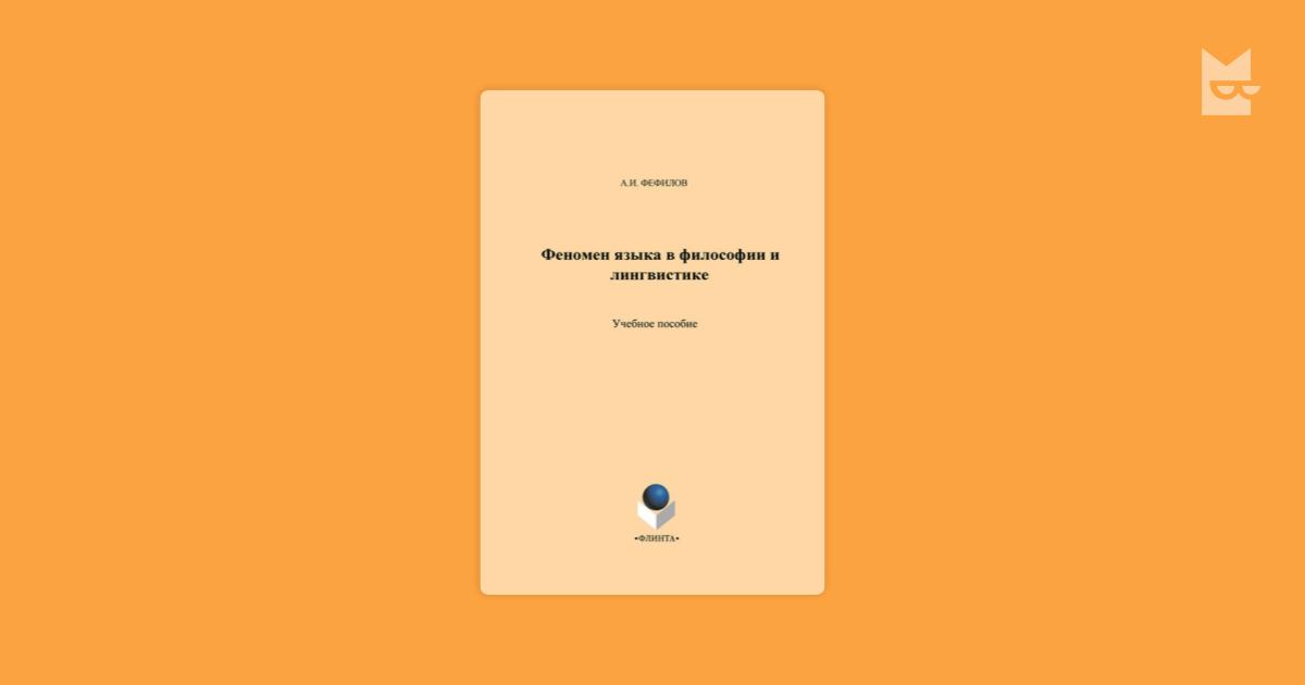 epub Полный справочник по уходу за лошадьми
