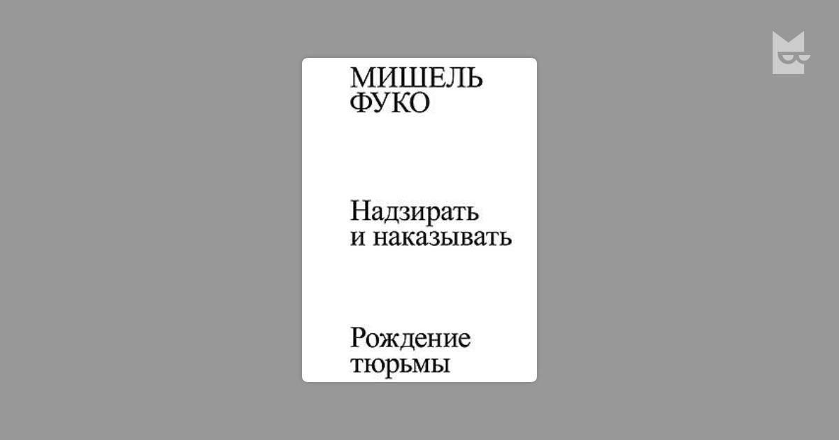 https://bookmate.com/books/TgXxTSdi