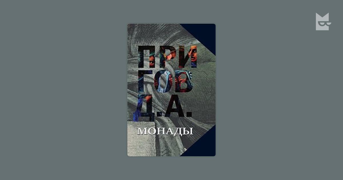 book A Survey of Arab Isareli