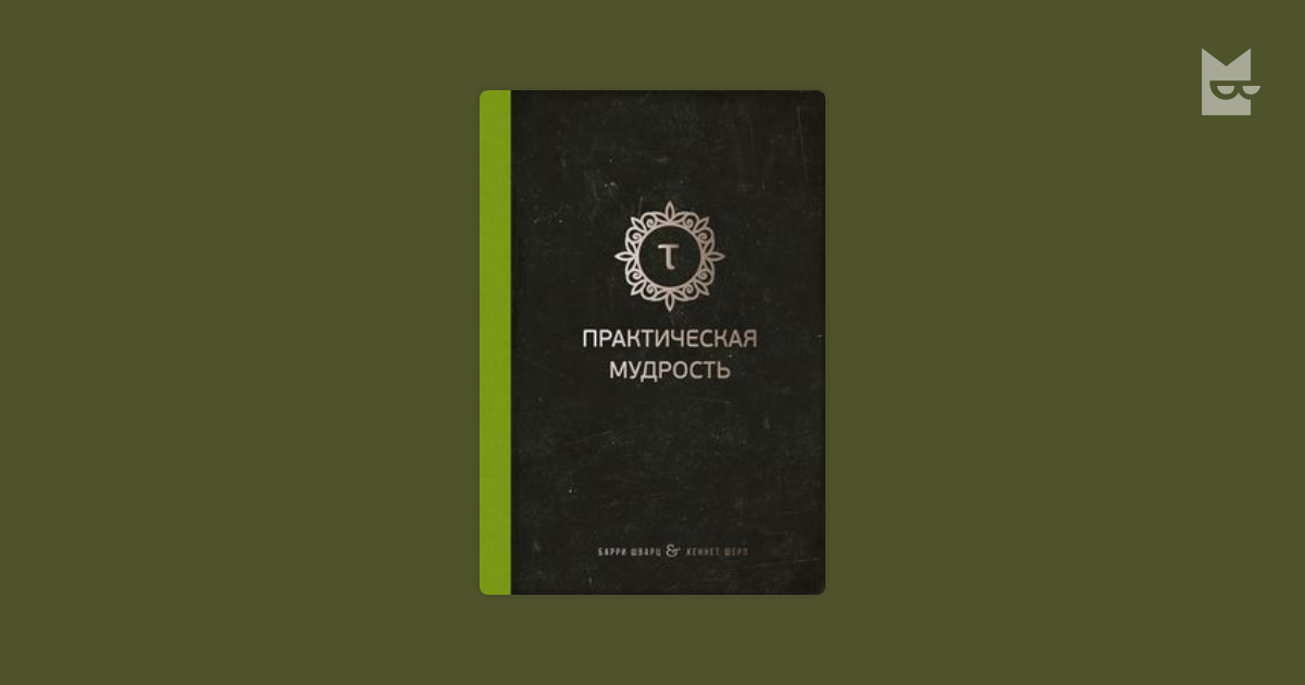 view prehistoric materialities becoming material in prehistoric britain and ireland