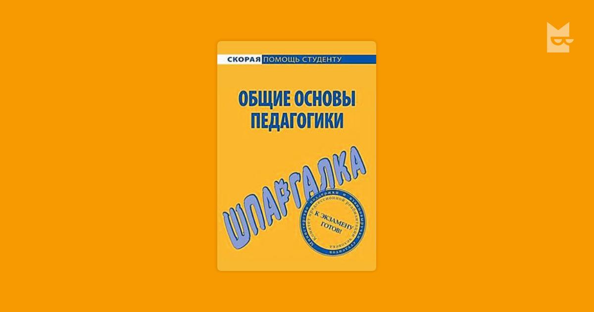 download dictionnaire amoureux de lespagne 2005