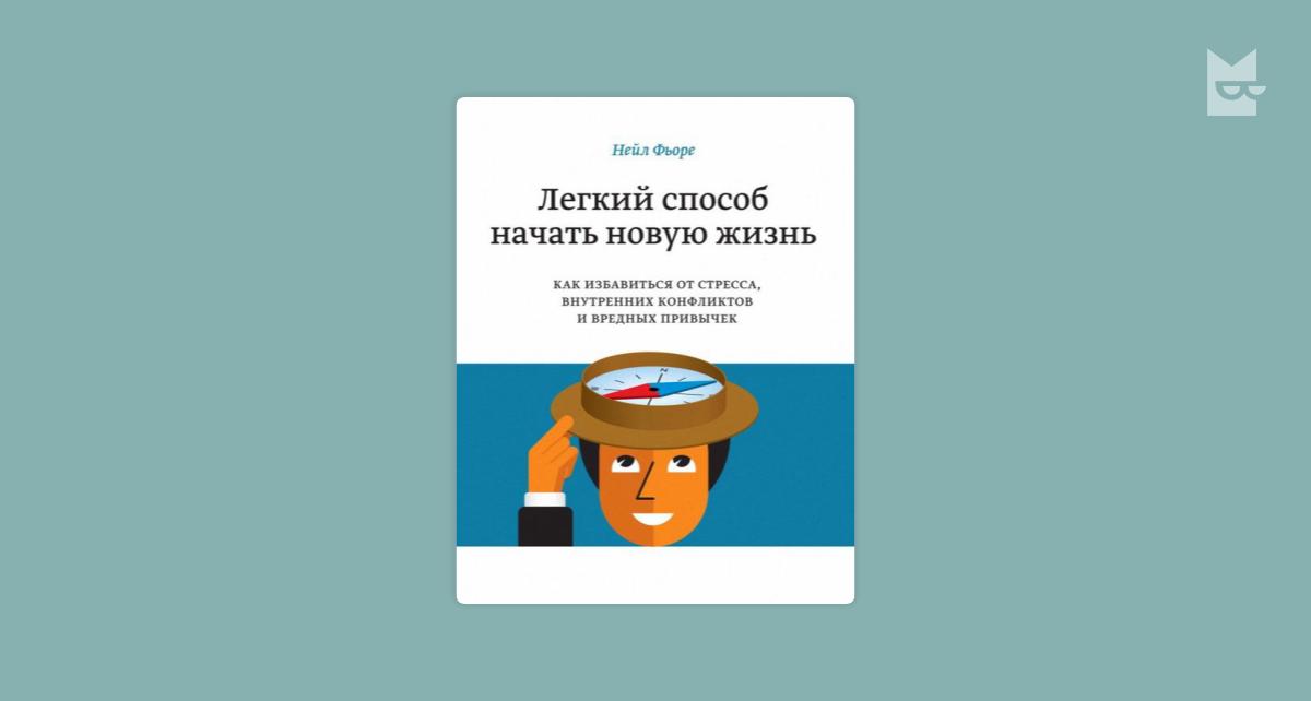 Химия 7 класс учебник григорович читать на русский