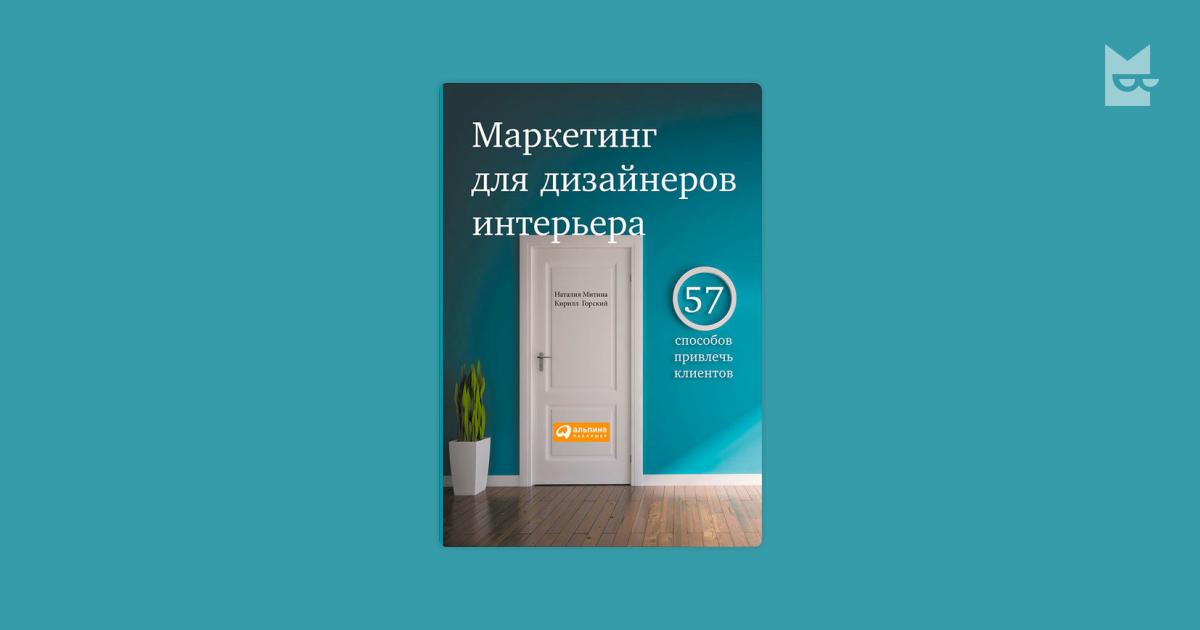 pdf Seven Mobile Apps in Seven