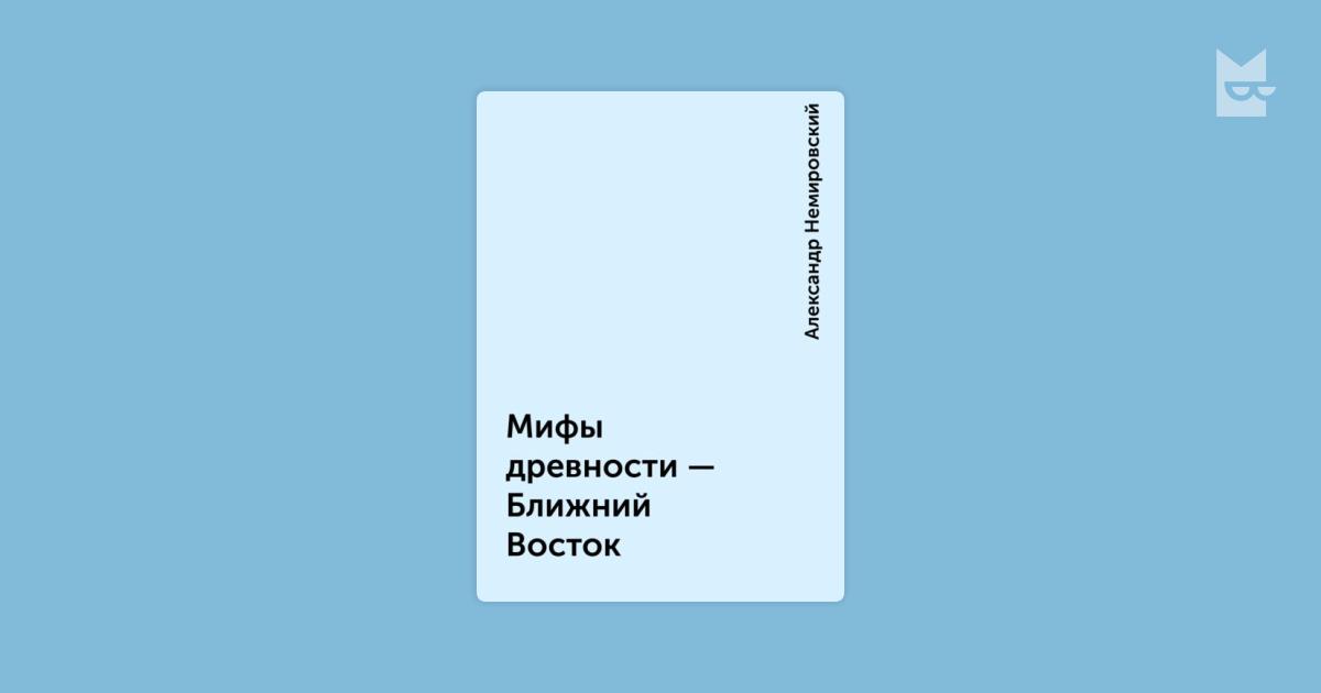 book Apps für