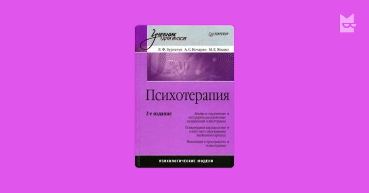 book Hija de