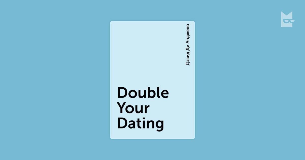 dating naked david