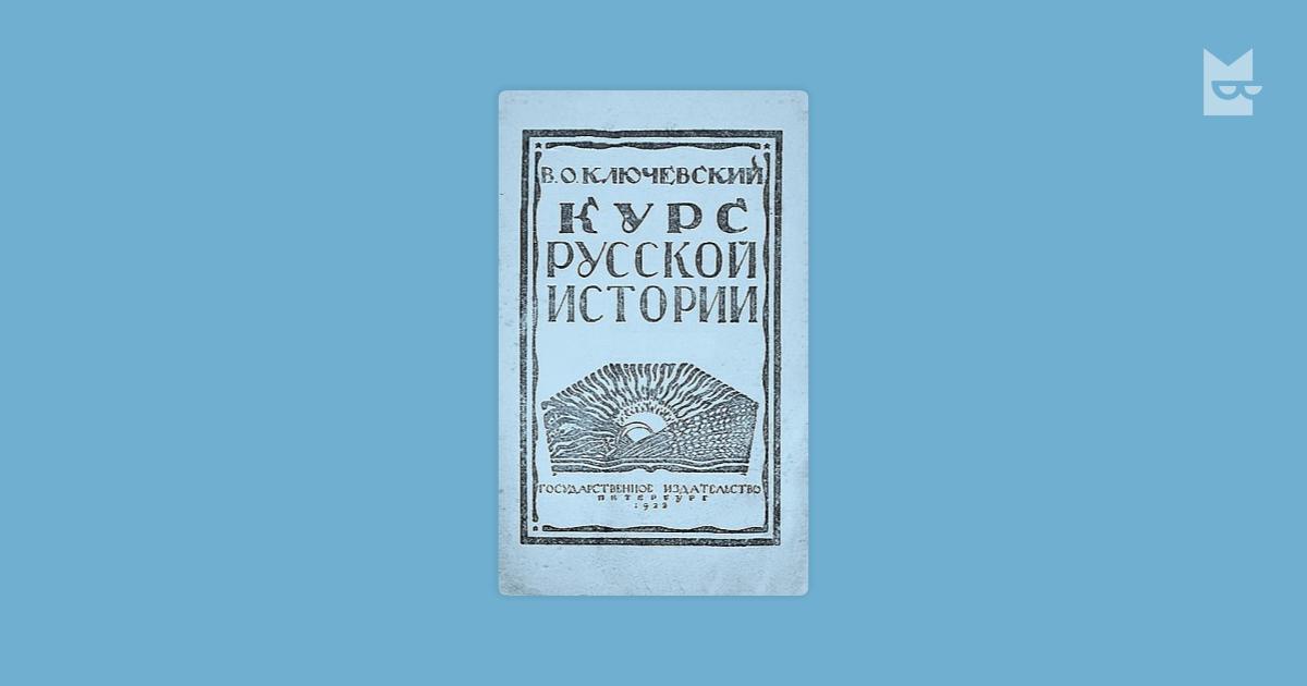 russkoe-porno-onlayn-pomogli