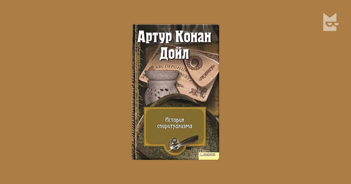 book Duden Reden gut und richtig