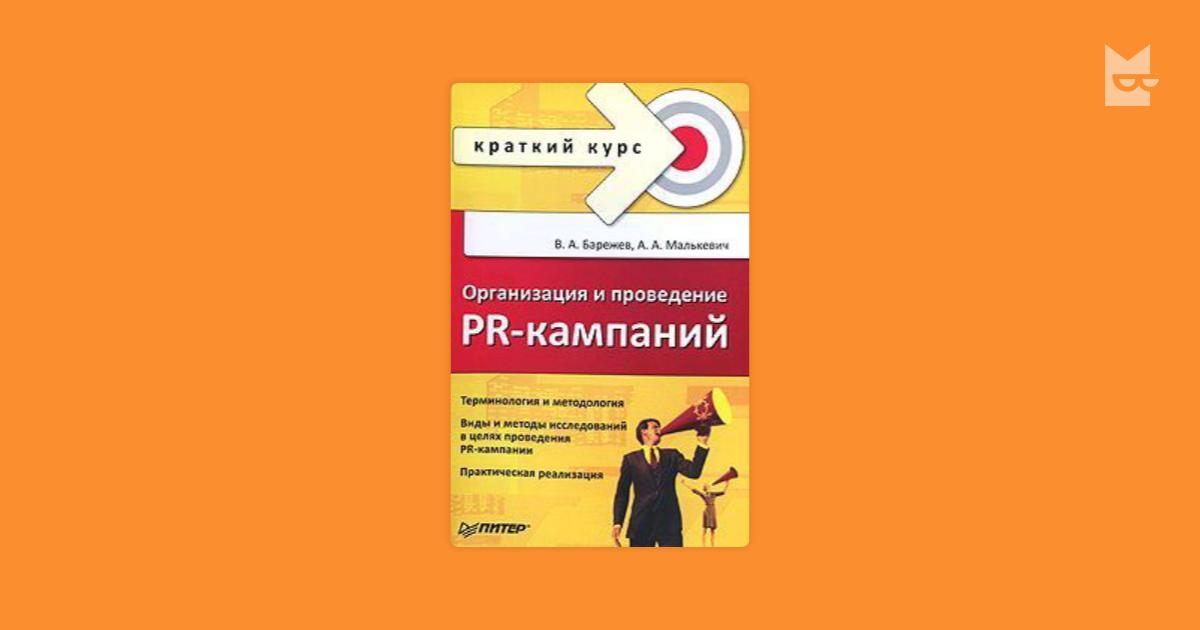 book Руководство пользователя. Acronis True Image