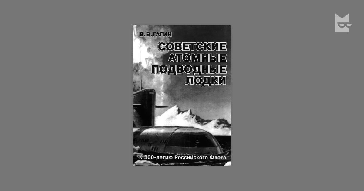 download Германский фашизм 1989