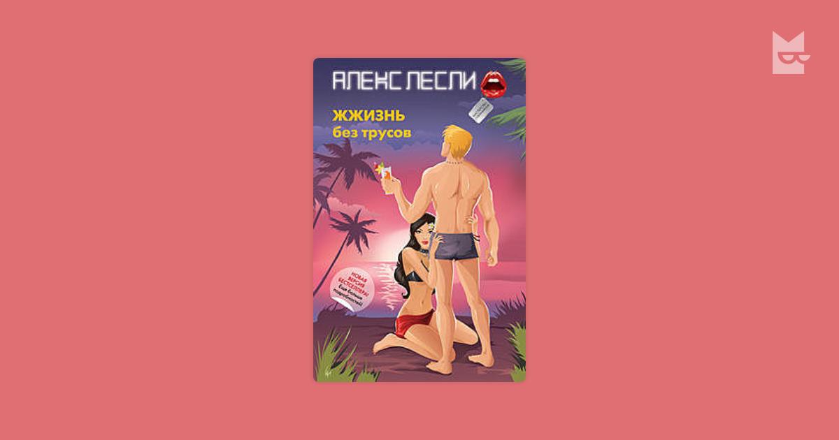 sidyat-za-stolom-bez-trusov-natali-forest-porno