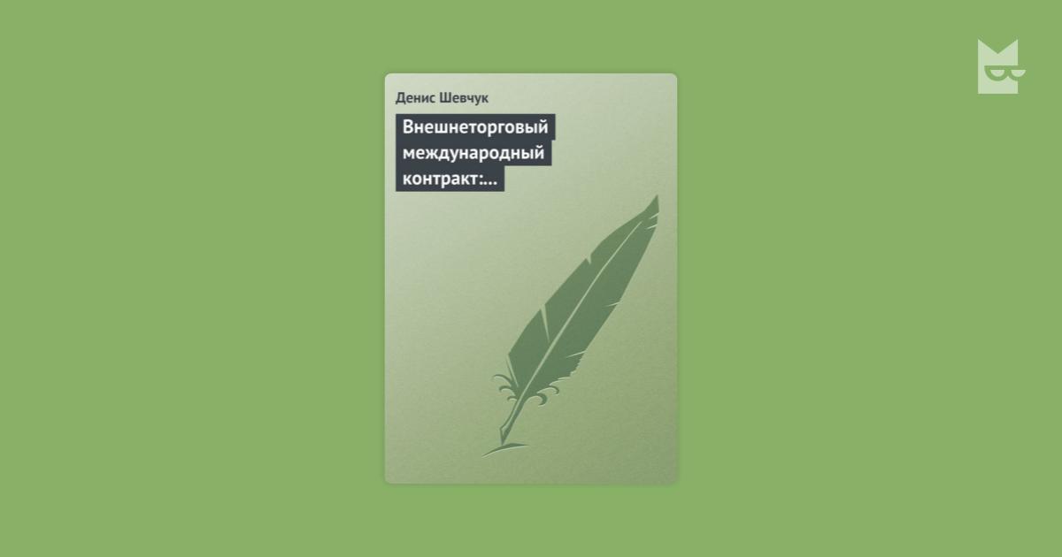 книга по торговле бинарными опционами