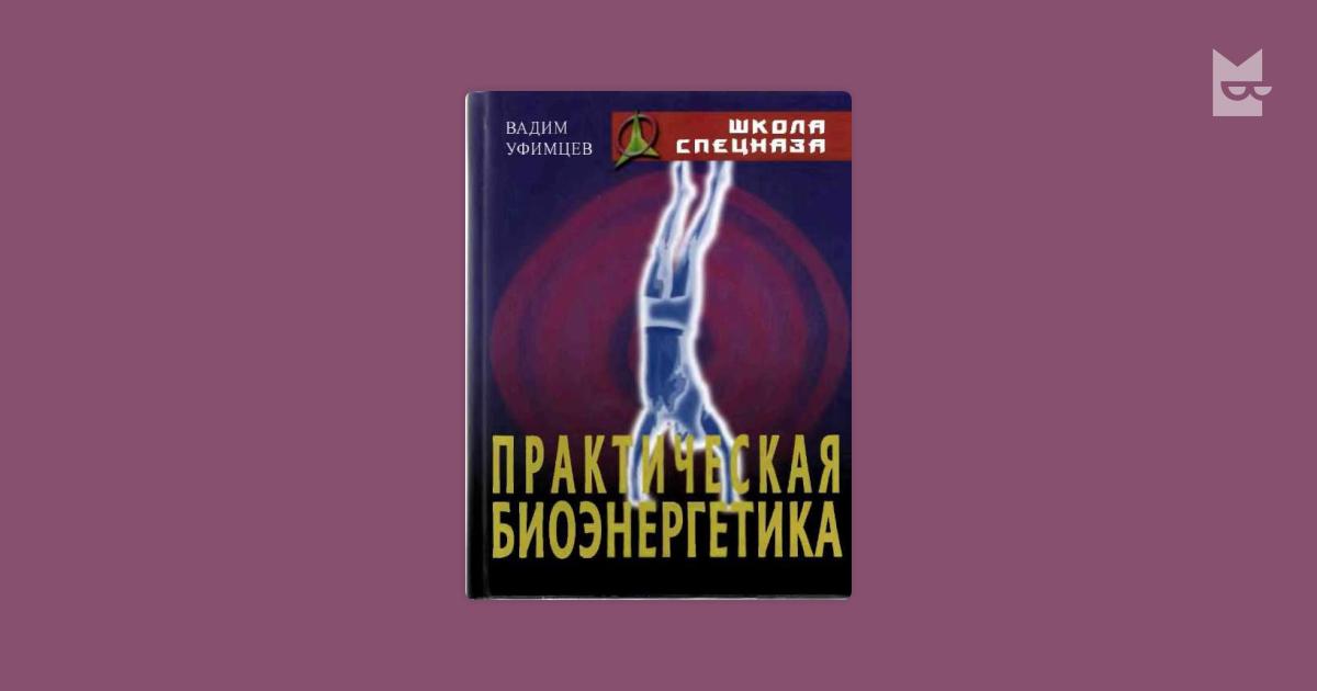 read атлас литолого палеогеографических карт русской платформы и ее